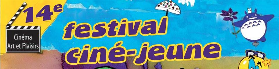 14ème festival Ciné Jeunes à Voreppe